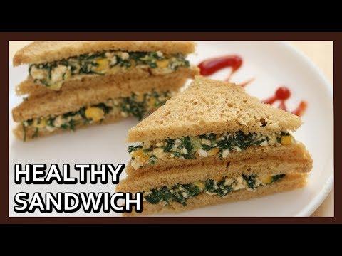 High Protein Sandwich | Sandwich in 5 min | Kids Tiffin Recipe | Healthy Kadai