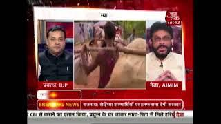 On Rohingya Muslims Question, Asaduddin Owaisi Slams BJP
