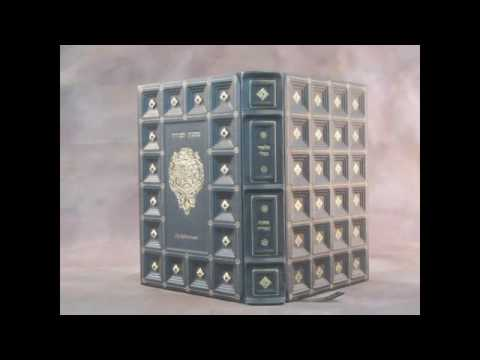 Shevach Black ,Artistic Leather bound books