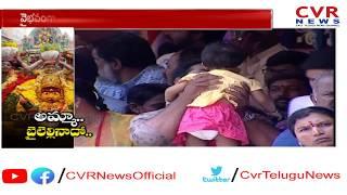 వైభవంగా ఉజ్జయిని మహంకాళి బోనాలు l Bonalu festival begins at Ujjaini Mahakali temple l CVR NEWS
