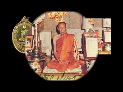 The best powerful amulets of LP Toh, Wat Phra Doo Chim Plee