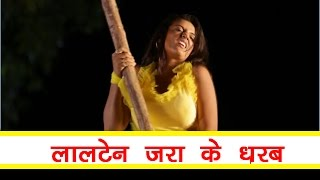 HD लालटेन - Suna Ae Raja ji  | A Balma Bihar Wala | Khesari Lal Yadav | Bhojpuri Hot Song