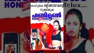 Honeymoon   Full Malayalam Movie