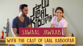 Sawaal Jawaab Feat. Cast of 'Laal Kabootar' | Ahmed Ali Akbar and Mansha Pasha