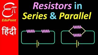 Resistors in SERIES and PARALLEL combination | in HINDI