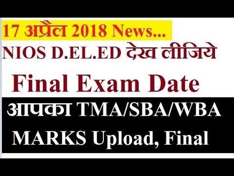 NIOS D.EL.ED Final Exam Date, Assignment, SBA, WBA Marks Upload, Official Notice   Online Partner
