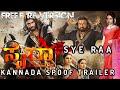 Sye Raa Trailer | Free Fire Spoof Kannada | Free Fire Trailer In Kannada | Chiranjeevi | Lvc Zone |