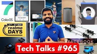 Tech Talks #965 - Facebook ID Verification, Mi CC9 Pro, PUBG Season 10, Color OS7, Mi Watch, LASER