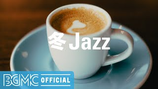 冬Jazz: Peaceful Coffee Time - Cafe Chill January Jazz for Taking a Break, Working, Studying