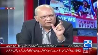 Nasim Zehra @ 8 | Harsh Conversation with Senator Mushahid Ullah Khan | 9th September 2016