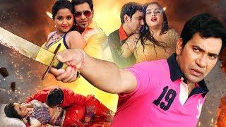 डबल एक्शन धमाल भोजपुरिया फिल्म   दिनेश लाल यादव   काजल राघवानी   आम्रपाली दुबे