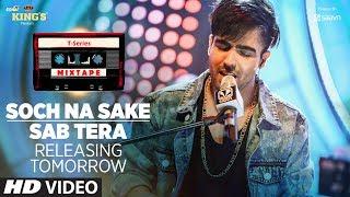 T-Series Mixtape : Soch Na Sake/ Sab Tera Song Teaser   ►Releasing Tomorrow
