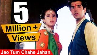 Jao Tum Chahe Jahan - Urmila Matondkar, Ravi Behl, Narsimha Romantic Song