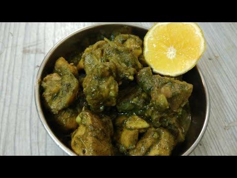 Green  chilli chicken masala curry spicy & Tasty