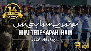 Hum Tere Sapahi Hain   Sahir Ali Bagga   Defence and Martyrs Day 2017 (ISPR Official Video)
