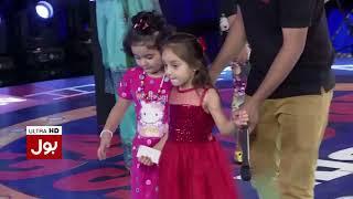 Game Show Aisay Chalay Ga - 16th September 2017 | BOL News