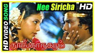 Nee Siricha Kondattam song | Thoonga Nagaram movie scenes | Bharani talks about his wife | Vimal