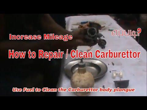 How to clean bike carburetor (Pulsar 150cc)
