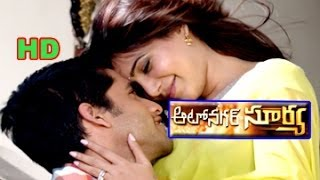 Autonagar Surya Promo Song || Mancheli || Naga Chaitanya || Samantha