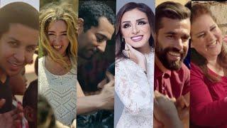 انغام - بكره أحلى | اغنية بيت الزكاه المصري - رمضان ٢٠١٧