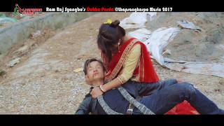 New Nepali Song DUKHA PARDA by Ram Raj Syangbo ft. Om Tamang full HD 2017