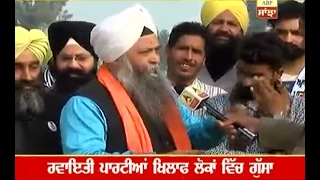 CM face of AAP will be a Sikh