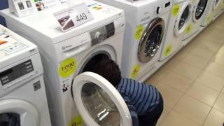 Download Testing washing machine Video