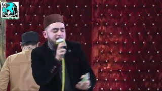 Shahbaz Hassan Qadri    Youth Naat Conference   Nottingham 2016