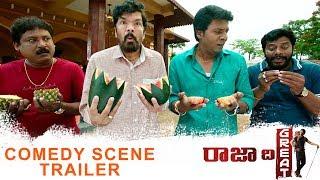 Raja The Great Comedy Trailer 3 - Ravi Teja,  Mehreen Pirzada   Its Blockbuster Time