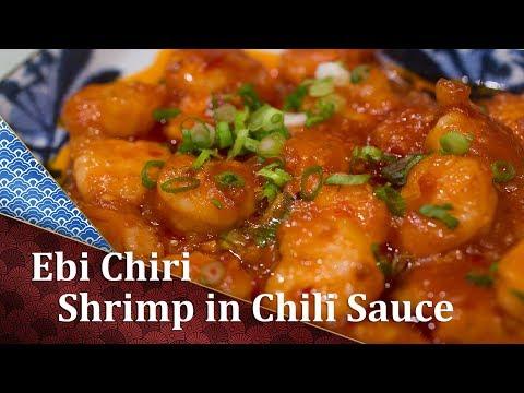 Ebi Chiri - Shrimp in Chili Sauce - Cooking Japanese Recipe