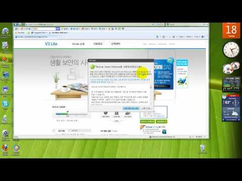 Install V3Lite (Korean)