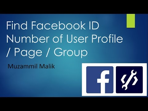 How to find ID NUMBER to INVITE friends to your Facebook Page, Profile, Group  by simple copy paste