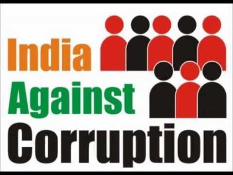 India Against Corruption (IAC) - India's top 10 corrupt updated list