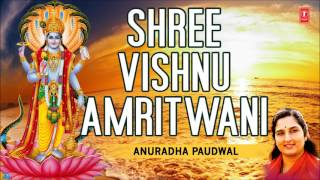 Shree Vishnu Amritwani By Anuradha Paudwal I Full Audio Song I Art Track