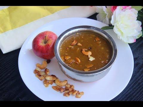 നുറുക്ക് ഗോതമ്പു ആപ്പിൾ പായസം ||Broken Wheat Apple Payasam||Happy Vishu||Anu's Kitchen