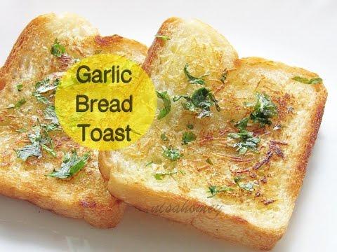 Garlic Bread Toast Recipe - How To Make Garlic Bread Toast On Tawa - Stovetop | Nisa Homey