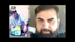Humayun Jamshed Aur Junaid Jamshed Ki Bachpan Ki Kuch yaadien