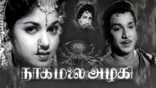 Nagamalai Alagigal | Old Super Hit Adventure Tamil Full Movie | Ananad,M.R.Radha,Nagesh,Manorama