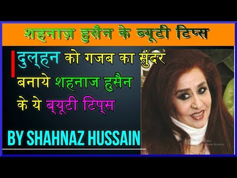 Bridal beauty tips by shahnaz hussain | Wedding skin care tips | Bridal skin care tips