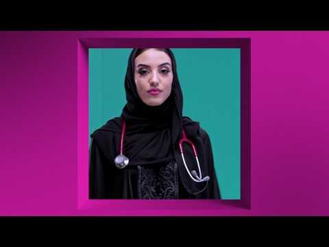 Celebrating Emirati Women's Day - نحتفل بيوم المرأة الإماراتية