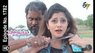 Swathi Chinukulu | 18th May 2019 | Full Episode No 1782 | ETV Telugu