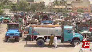 Illegal water hydrants in Karachi remain at large - 28 March 2018 - 92NewsHDPlus