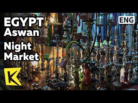 【K】Egypt Travel-Aswan[이집트 여행-아스완]전통 야시장, 물 담배와 향신료/Night Market/Epice/Tea/Shy/Hookah/Water pipe