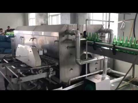 Dirty old recycled beer beverage glass bottle washing machine with brushes cheap price