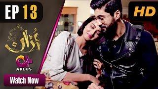 Uraan - Episode 13 | Aplus Dramas | Ali Josh, Nimra Khan, Salman Faisal, Kiran | Pakistani Drama