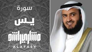سورة يس مشاري راشد العفاسي