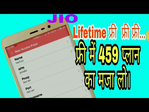 Free Calls and Internet on Jio without 459 Recharge [100% working trick with proof ]