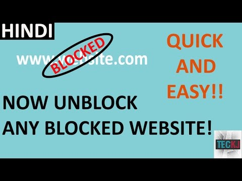 How To Unblock Websites In Hindi