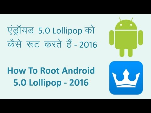 How To Root Android 5.0 Lollipop - 2016