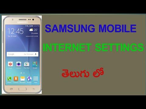 internet Settings || samsung j2 j5 j7 || 4G ||  Airtel || Vodafon || Any Android Phones || Telugu ||